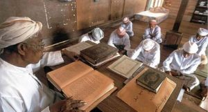 หลักคำสอน ศาสนาอิสลาม