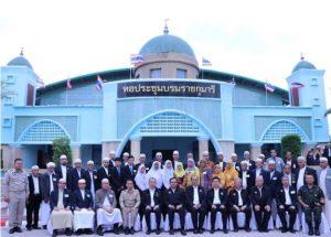 นายกฯ พบปะผู้นำศาสนาอิสลาม และชาวไทยมุสลิม จ.นราธิวาสแนวทางสันติวิธีเป็นสิ่งที่เราต้องร่วมมือกัน