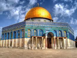 ความสวยงามมัสยิดร็อคแอนด์อัลอักซอ, กรุงเยรูซาเล็ม, อิสราเอลและดินแดนปาเลสไตน์