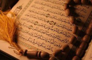 เสาหลัก 5 ประการ ของศาสนาอิสลามคือ?